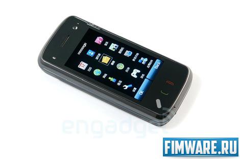 Прошивка Nokia N97
