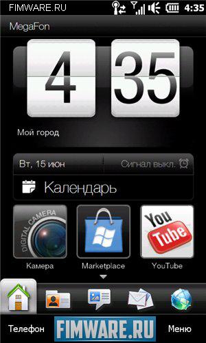 Прошивка для HTC HD2 WM 6.5.x от Sam