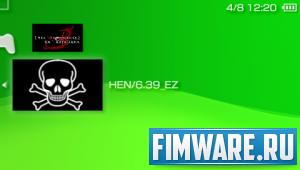 HEN 6.39 EZ (mod для HEN 6.39 TN)