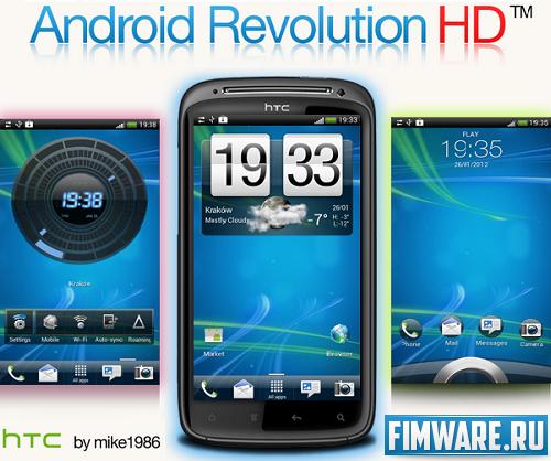 Android Revolution HD v6.7.2 HTC Sensation, HTC Sen...