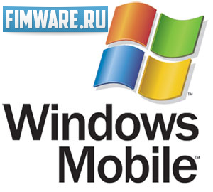 Прошивка для Acer beTouch E101 WM6.5.3 RUS