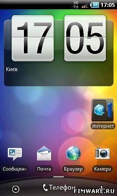 Прошивка Furniel's custom ROM for HTC Desire R2...