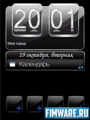 Прошивка HTC HD2 Leo NGP 3.02.04 balck