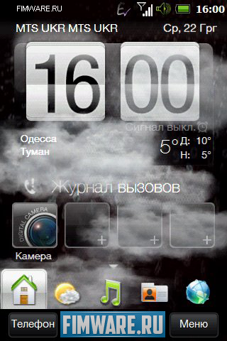 Прошивки от Dakkato HTC HD mini