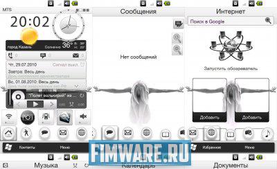 HTC HD2 Xaoc747ROM GTX + CHT 1.8.5 + CHTEditor 1.8.5.1 - 23128