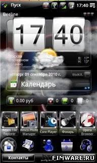 Прошивка для HTC HD2 от Romz12&JANGL