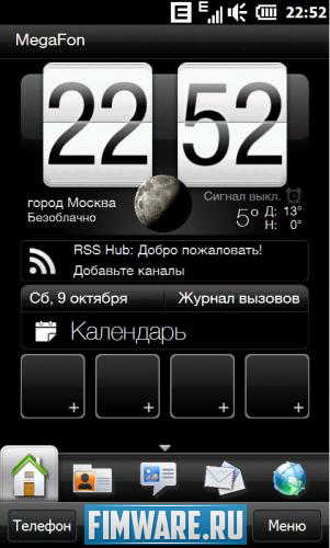 Прошивка HTC HD2 Project moon light WM6.5.3
