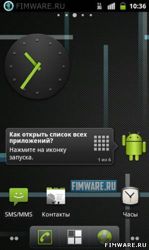 Прошивка CyanogenMod 7 MyTouch 4G Android 2.3.3