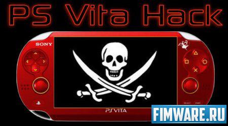 Сustom Firmware CEF 6.60 TN-B для PS Vita