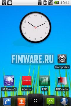 Мод Android для i900 Witu 2.2.1 Tigran mod