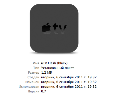 [Apple TV] aTV Flash(black)