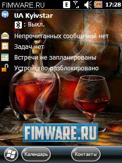Прошивка WM 6.5 22036 лайт c новым лоадером для i71...