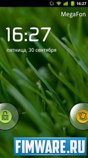 Прошивка CyanogenMod-7.0.0-RC0-0.07+7.1.0-RC15-Mile...
