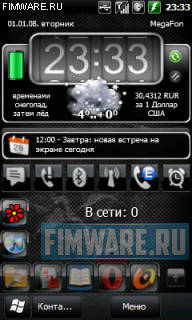 Windows Mobile 6.5.3 build 28217 RUS для Samsung SG...
