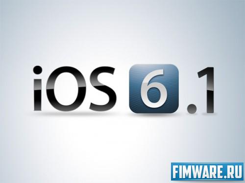 Официальные прошивки Apple Firmware iOS 6.1.2 [10B1...