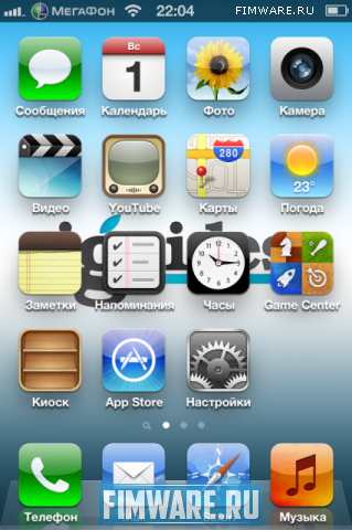 Custom iOS 5.0.1 Firmware MOD by alpden (iPhone 3G,...