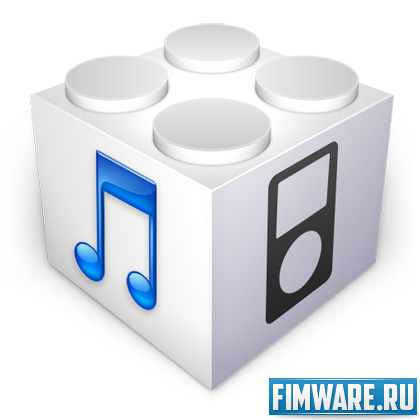 Custom прошивка 4.2.1 для Ipod Touch 4