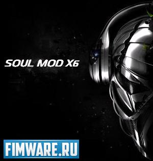 Прошивка для Nokia 5530 GMGrom Soul Mod X6
