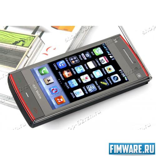Прошивка Nokia X6 на MT6235