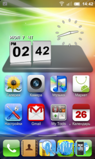 Прошивка HD2 NDT MIUI GINGER ROM V17.2 Android 2.3,...