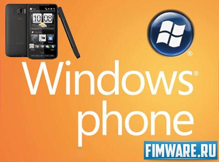 Прошивка Project moon light Windows Phone 7 для HTC...