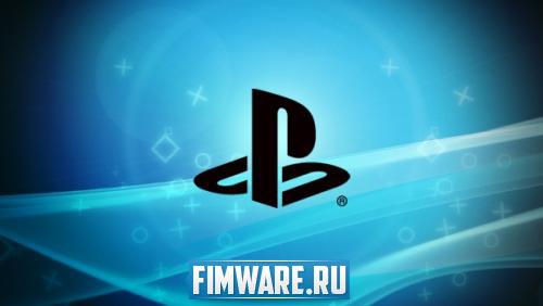 Обновление прошивки 4.31 для PS3