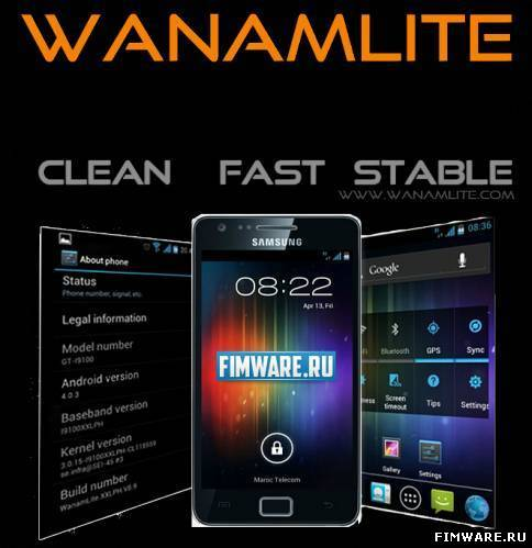 WanamLite ICS LPZ V12.8 Android 4.0.4 для SGS2