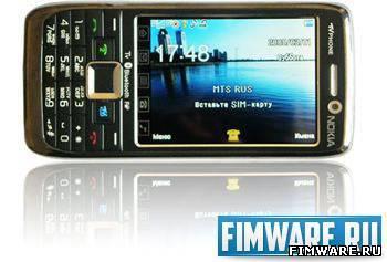 Прошивка Nokia X6 на MT6225