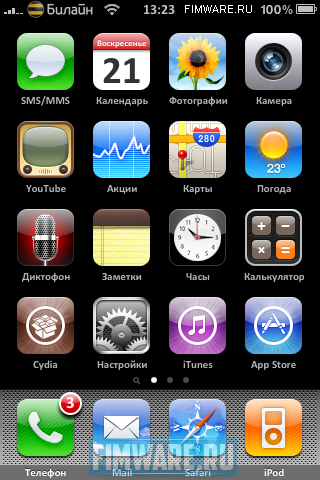Jailbreak Apple iOS