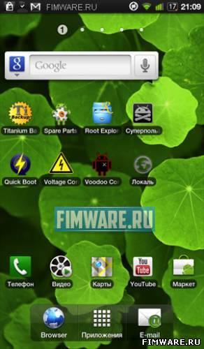 Прошивка для Samsung Galaxy Tab ZHKC2