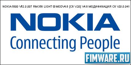 Nokia 5800 v52.0.007 RM-356 Light © MODv4.6 [c6 v.2...