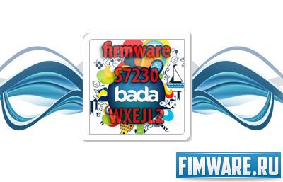 Прошивка для Samsung S7230W (S7230WXEJL2)