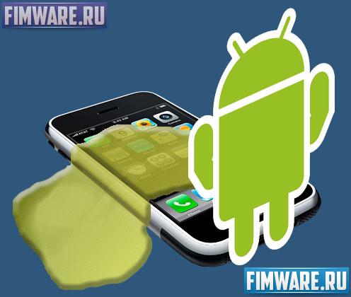 Прошивка RCMix3d Bliss v1.3 (Android 2.3.4, Sense 3...