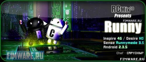 RCMix3d Runny v4.0 [Android 2.3.5, Sense 3.5, Beats...