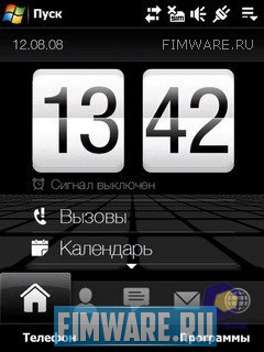 Русификатор для HTC Touch DIAMOND RomUpdateUtility ...