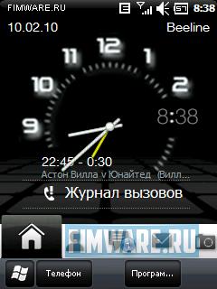 Прошивка RUS WM 6.5 для HTC P3470/Pharos