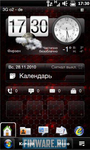 Прошивка HTC HD2 Kulja Premium 6.5.3