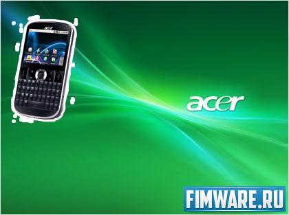 Прошивка для Acer beTouch E130
