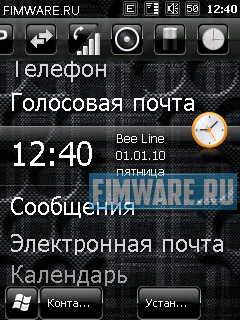 Прошивка WM 6.5.3 Build 23152 Textolite
