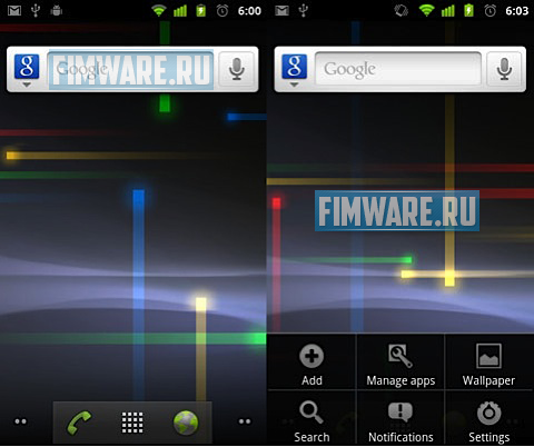 SwiftDroid - Android 2.3.3 на базе CyanogenMod 7 LG...