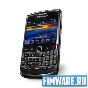 Прошивка для BlackBerry 9700 Bold