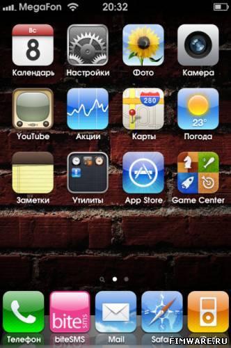 iOS 4.3.3 MOD by alpden