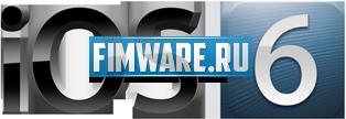 Официальные прошивки Apple Firmware iOS 6.0.1 [10A5...