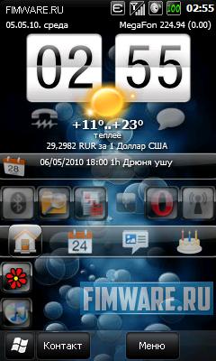 WM 6.5 Neo Shurik v.5.1 для Samsung i900