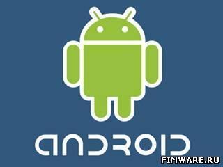 Прошивка Android 2.2 OS на Meizu M8