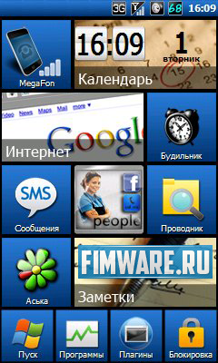 Прошивка WM 6.5 Windows Phone 7 для Samsung i900 Wi...