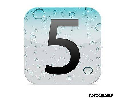 iOS 5 [iPhone 4. 4S, 3GS, iPad, iPad 2, iPod Touch ...