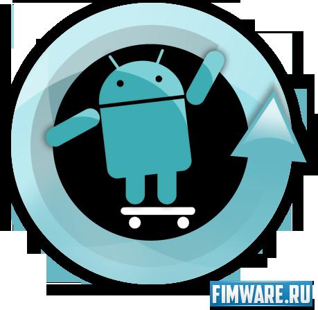 Прошивка для Lg p500 от CyanogenMod 7.1-RC1 (Androi...