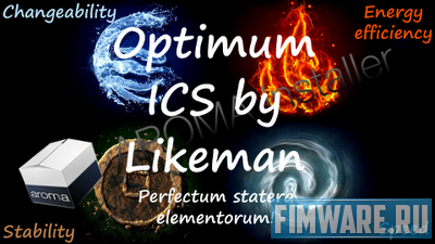 Android 4.0.4 Optimum ICS от Likeman v.4.2 для Sams...
