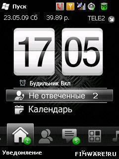 Прошивка для HTC LoveArtemis WM 6.5 HS++